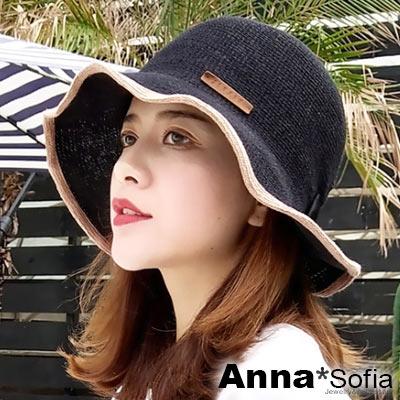 AnnaSofia 俏結線織滾色條邊 軟式漁夫帽盆帽(酷黑系)