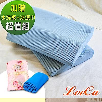 (父親節特惠組)2入-LooCa 黑絲絨綠能兩用寶背紓壓枕