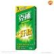 【克補】完整維他命B群+肝精 (60粒/盒) product thumbnail 1