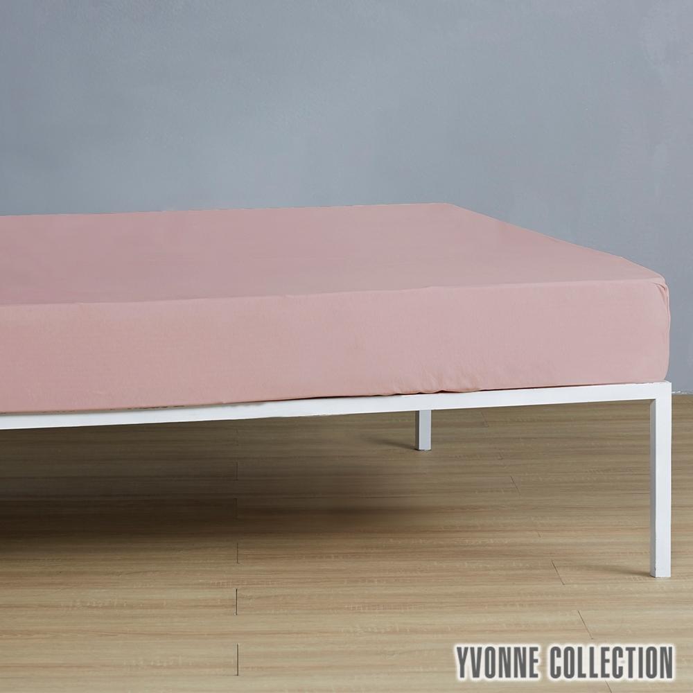 YVONNE COLLECTION 素面純棉床包(雙人150x186公分)-鮭魚粉