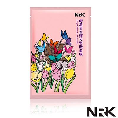 NARUKO牛爾【任3件5折起】 NRK膠原蛋白彈力緊緻面膜1入