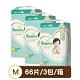 日本境內版 Pampers 一級幫 紙尿褲(黏貼/增量版)M(66片x3包,198片/箱) product thumbnail 1