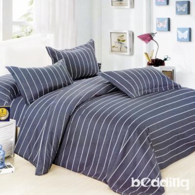 BEDDING-活性印染5尺雙人薄床包三件組-藍色格調