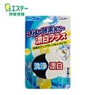 ST雞仔牌 馬桶藍酵素-漂白添加/香皂香 140g