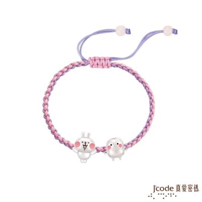J code真愛密碼 卡娜赫拉的小動物-P助和粉紅兔兔純銀編織手鍊