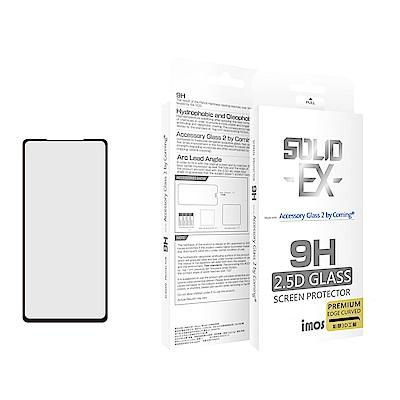 iMOS HUAWEI P30 神極3D版 玻璃螢幕保護貼