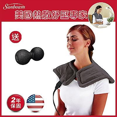 美國Sunbeam 電熱披肩電熱毯電暖器 氣質灰