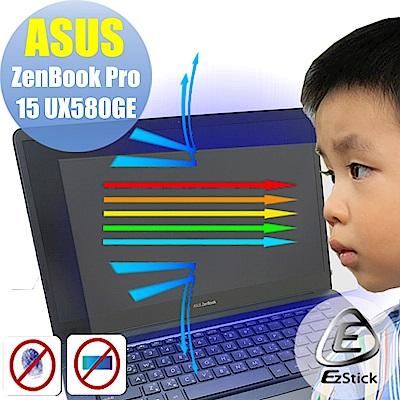 EZstick ASUS UX580 GE 專用 防藍光螢幕貼