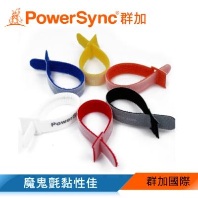 群加 PowerSync 紮扣式雙面魔鬼氈理線帶/3入(5色)