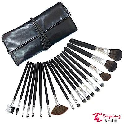 Xingxiang形向 專業 美容乙級 美容丙級18支 刷具組Q-18-15
