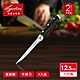 Lagostina樂鍋史蒂娜 不鏽鋼刀具系列12.5CM牛排刀組(4把/組) product thumbnail 1
