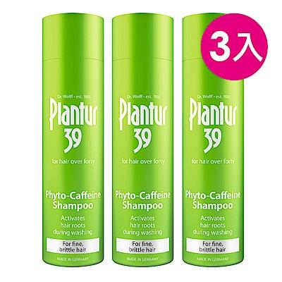 *Plantur39 植物與咖啡因洗髮露(染燙及受損髮質)250mlx3