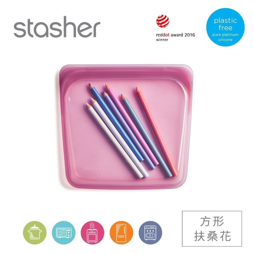 美國Stasher 方形白金矽膠密封袋-扶桑花