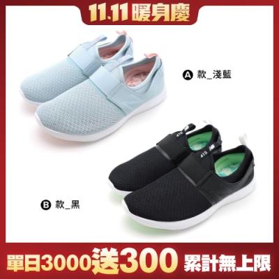 【時時樂限定】New Balance 女健走鞋 (二款任選)
