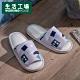 【倒數3天↓全館5折起-生活工場】北歐奇趣涼感拖鞋-灰M product thumbnail 1