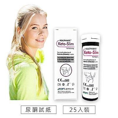 即期品 韓國DFI 脂肪代謝尿酮檢測試紙(25入) 效期2020.10