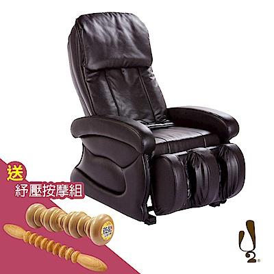 U2  S型深層指壓按摩椅(送紓壓按摩組)