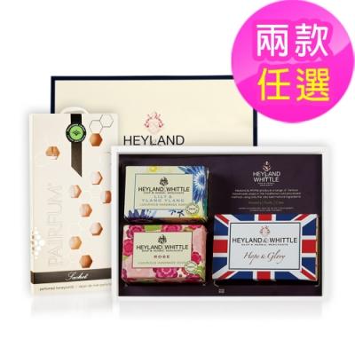 H&W英倫薇朵  經典手工皂奢華禮盒