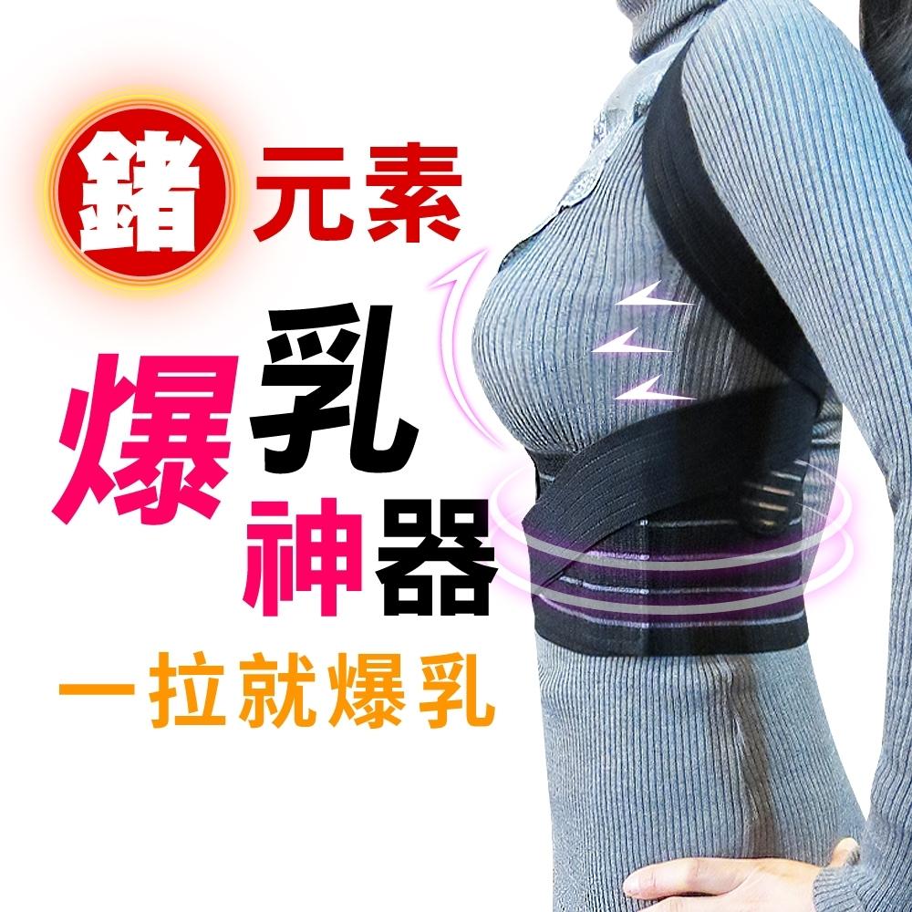 【JS嚴選】鍺元素挺背護腰神器(607挺背神器+拇指護腕*2)