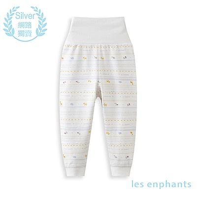 les enphants 匹馬棉系列兩件組護肚褲(白色)
