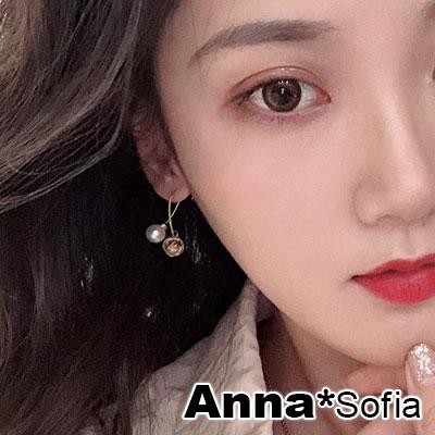 AnnaSofia 交叉鏤網珍珠網紅款 耳針耳環(金系)