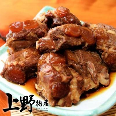 【上野物產】紅燒台灣溫體豬軟骨肉湯(500g±10%/固形物120g/包)x10包