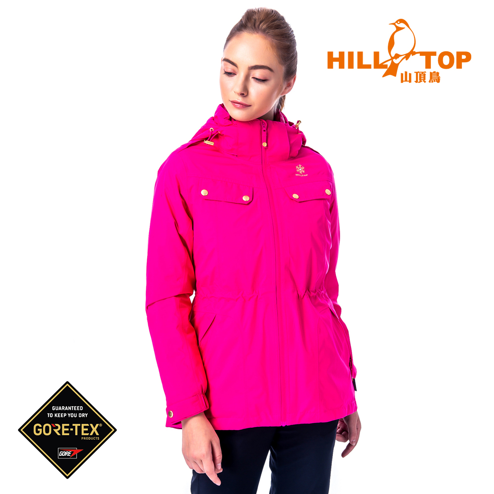 【hilltop山頂鳥】女款GORETEX兩件式防水羽絨拆袖短大衣F22FY9亞羅粉