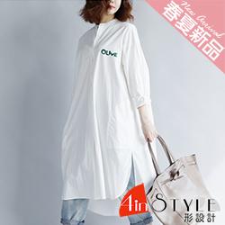 小清新字母印花寬鬆長款襯衫 (白色)-4inSTYLE形設計
