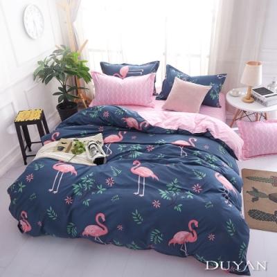 DUYAN竹漾-台灣製舒柔棉-雙人床包涼被組-紅鶴樂園