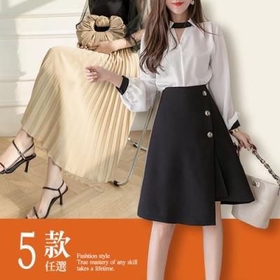 [時時樂]艾米蘭-氣質優雅百搭長裙-5款任選(S-XL)