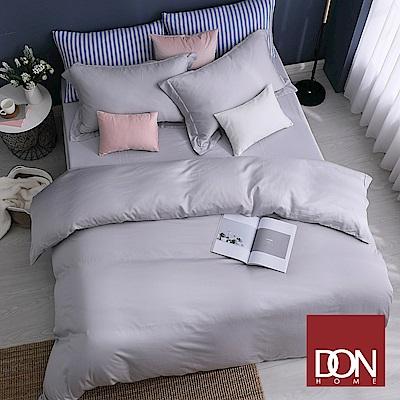 DON萊恩灰 雙人四件式60支紗親膚天絲被套床包組