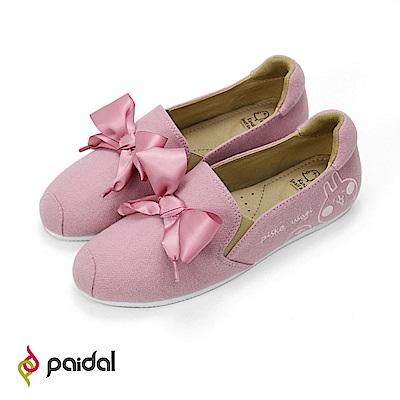 Paidal x 卡娜赫拉的小動物 P助&粉紅兔兔緞帶鞋-粉