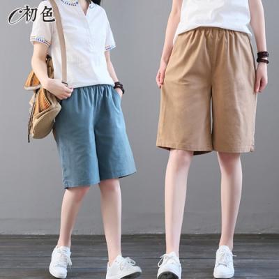 初色  夏季涼感五分休閒短褲-共4色-(M-2XL可選)