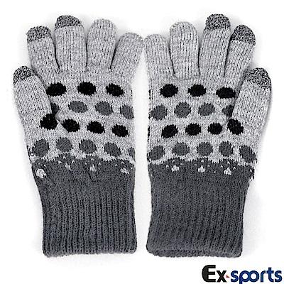 Ex-sports 觸控手套 智慧多功能(女款-灰/圓點605)