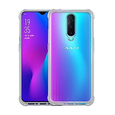 IN7 OPPO R17 Pro (6.4吋) 氣囊防摔 透明TPU空壓殼 軟殼