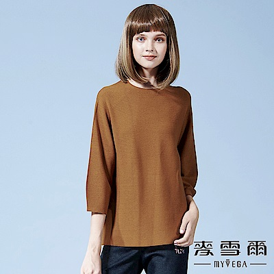 【麥雪爾】一體成型素色七分袖針織上衣-咖啡