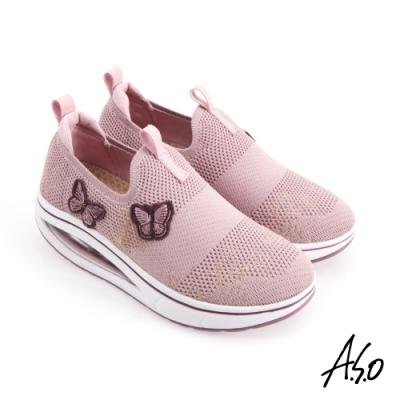 A.S.O 活力雙核心+_蝴蝶繡片直套式休閒鞋-粉紅