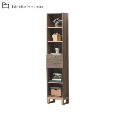 柏蒂家居-喬伊斯1.3尺開放式二抽書櫃/收納置物櫃-40x32x199cm