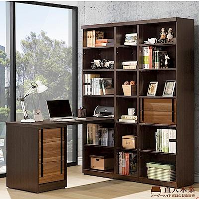 日本直人木業-NOANA經典一個2抽二個開放160CM書櫃組加伸縮書桌