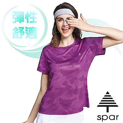 SPAR 女新款 熱帶雨林短袖圓領衫_深紫色