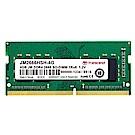創見JetRam DDR4-2666 4G 筆電記憶體