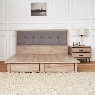 時尚屋 奧爾頓橡木6尺抽屜式加大雙人床底(不含床頭片-床頭櫃-床墊)