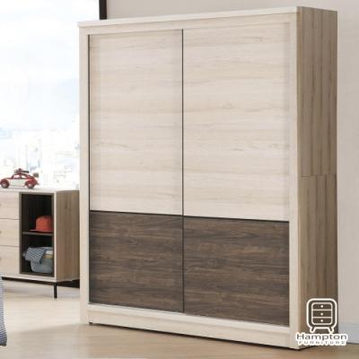 Hampton莫莉系列5x7尺衣櫥-151x60x199cm