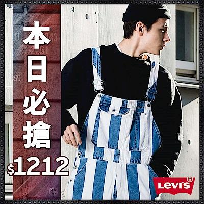 Levis 男款 吊帶工作褲 藍白條紋 銀標Silver Tab系列