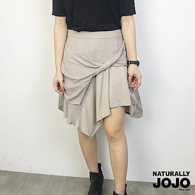 【NATURALLY JOJO】設計款短裙(杏)