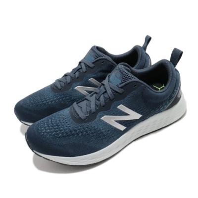 New Balance 慢跑鞋 Fresh Foam 寬楦 男鞋 紐巴倫 輕量 透氣 舒適 避震 路跑 藍 銀 MARISRN32E