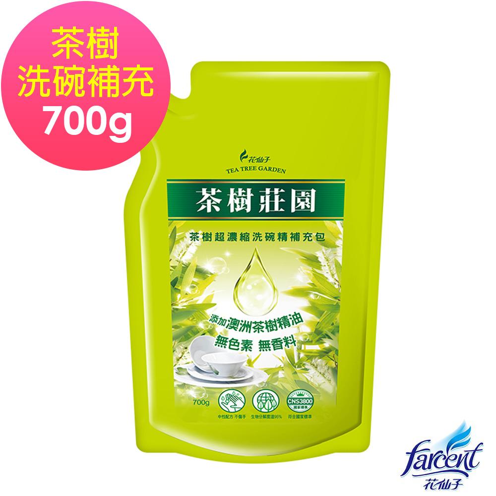 茶樹海鹽超濃縮洗碗精補充包 700g