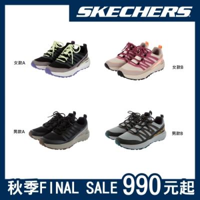 SKECHERS 男女防潑水 套入式越野休閒鞋 獨家優惠款