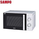 (福利品)SAMPO聲寶 20L機械式微波爐 RE-J820TR