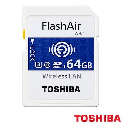 TOSHIBA 東芝 Flash Air WiFi SD SDXC 64GB W04 (公司貨)